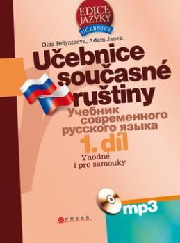 Učebnice současné ruštiny 1. díl + mp3 - Olga Belyntseva; Adam Janek