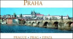 Praha - Václav Kupilik