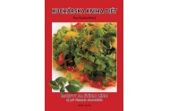 Kuchárska kniha diét