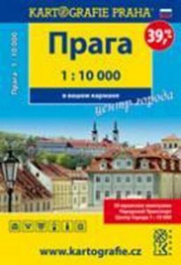 Praha - centrum města do kapsy, 1 : 10 000