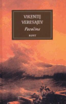 Pavučina - Vikentij V. Veresajev