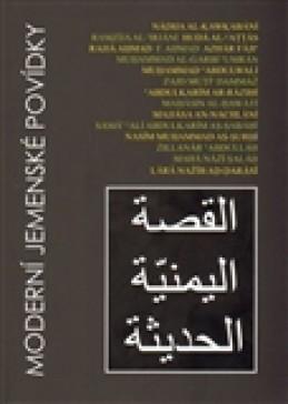 Moderní jemenské povídky - kol.