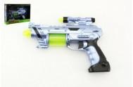 Pistole plast 25cm na baterie se zvukem se světlem v krabici