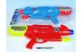 Vodní pistole 52cm s pumpou 3barvy v sáčku