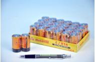 Baterie Ultra Prima LR14/C 1,5V zinkochloridové 2ks ve folii 12 ks v boxu