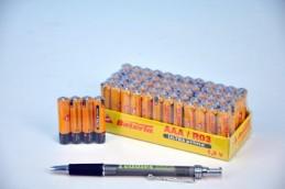 Baterie Ultra Prima R03/AAA 1,5V zinkochloridové 4ks ve folii 15ks v boxu - Teddies s.r.o