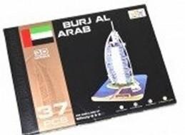 Puzzle 3D - Burj Al Arab (37 dílků)