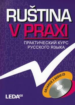 Ruština v praxi – verze s CD - Vysloužilová E., Csiriková M.