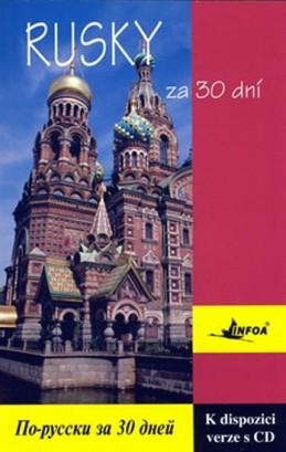 Rusky za 30 dní + CD - Ditrich Rudolf Mgr.