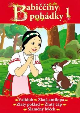 Babiččiny pohádky 1 - DVD - neuveden