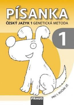Český jazyk 1 pro ZŠ - Písanka 1 /genetická metoda/ - kolektiv autorů
