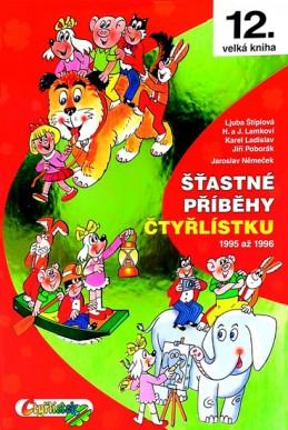 Šťastné příběhy Čtyřlístku 1995 - 1996 (12. kniha) - Němeček,Poborák,Lamkovi, Štíplová,