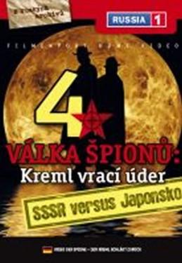 Válka špiónů: Kreml vrací úder 4. - SSSR versus Japonsko - DVD digipack - neuveden