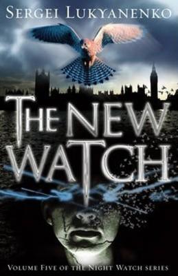 The New Watch - Lukyanenko Sergei