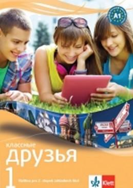 Klassnyje druzya 1 - učebnice - neuveden