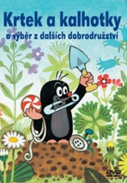 Krtek a kalhotky - DVD - Miler Zdeněk