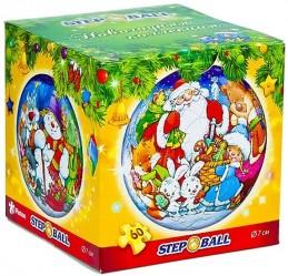 Sv. Mikuláš - Plastic Puzzle Koule 60 Vánoční kolekce - neuveden