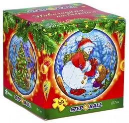 Sněhulák - Plastic Puzzle Koule 60 Vánoční kolekce - neuveden