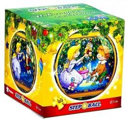 Louskáček - Plastic Puzzle Koule 60 Vánoční kolekce - neuveden
