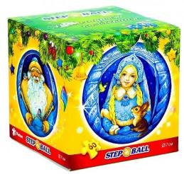 Sněhurka a Mrazík - Plastic Puzzle Koule 60 Vánoční kolekce - neuveden